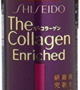 Shiseido The Collagen Enriched drink 10 bottles