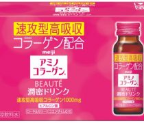 Amino Collagen Beaute Drink 50ml